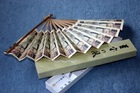 新紙幣札束扇子  (こげ茶) 箱入り