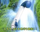 『素粒水』浴室シャワー浄水器 Water Therapy 【本体+カートリッジ】