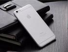送料無料iphone6/6s/6plus/6splus  アイフォン6/6s/6plus/6splus ハーフクリアカバーケース