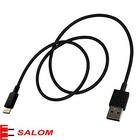 【送料無料】Salom uCable Apple 8pin MFI認証 Black ブラック in paper box