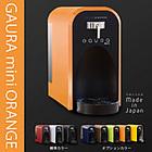 卓上水素水生成器「GAURAmini」(ガウラミニ)オプションカラー オレンジ