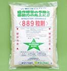 889粒剤(#3 中粒)