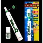 ストロー浄水器 mizu-Q