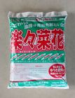 【楽々菜花】2袋セット