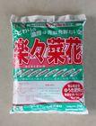 【楽々菜花】5袋セット