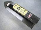 ヒシカ 靭-SHINARI- 本焼 仕上型 180mm