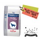 【ロイヤルカナン Vets Plan】犬用:スキンケアプラス 成犬用 3kg