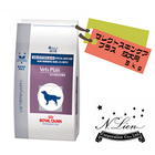 【ロイヤルカナン Vets Plan】犬用:セレクトスキンケア 3kg