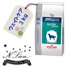 【ロイヤルカナン Vets Plan】犬用:ウェイトケア 3kg