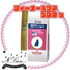 【ロイヤルカナン Vets Plan】猫用:フィーメールケア 500g
