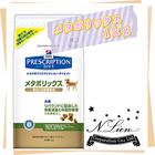 【ヒルズ】犬用:メタボリックス 1kg