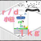 【ヒルズ】犬用:r/d(小粒)1kg