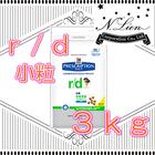 【ヒルズ】犬用:r/d(小粒) 3kg