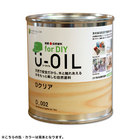 国産●自然塗料U-OIL(ユーオイル)for DIY クリアタイプ 【内容量:170ml】
