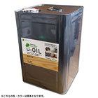 国産●自然塗料U-OIL(ユーオイル)for DIY クリアタイプ 【内容量:18L】