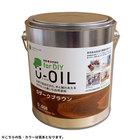国産●自然塗料U-OIL(ユーオイル)for DIY カラータイプ【内容量:2.5L】