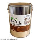 国産●自然塗料U-OIL(ユーオイル)for DIY カラータイプ【内容量:3.8L】