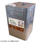国産●自然塗料U-OIL(ユーオイル)for DIY カラータイプ【内容量:18L】