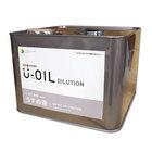 国産●自然塗料U-OIL(ユーオイル)専用うすめ液【内容量:9L】