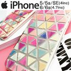【送料無料】SNSで話題,大人気のモロッカン タイル iPhoneケース iPhone レインボータイル柄 ソフトケース