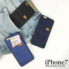 【送料無料】iPhone デニム素材 TPUケース