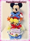 ディズニーミッキーのおむつケーキ男の子(18枚)