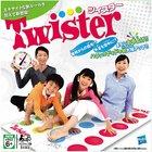 Twister/ツイスター