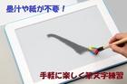 (Bセット)マグネ筆+磁気ボード【プラ軸 標準・中細】各1【磁気ボード JB-05 】1個