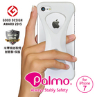 【送料無料】Palmo for iPhone7 White
