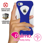 【送料無料】Palmo for iPhone7 Blue