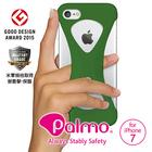 【送料無料】Palmo for iPhone7 Green