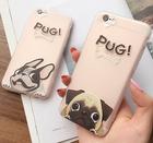 【送料無料】犬好きにはたまらない かわいいiPhone6/6s 浮彫デザインケース PUG