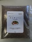 きんぎょドン(アクアリウム用床土)2kg