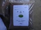 芝の土(吸着型)10kg