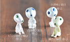 【送料無料】テラリウムフィギュアこだま6タイプセット