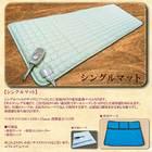 【電磁波フリー 電熱マット】『炭素繊維温熱コスモマット シングルサイズ キルティング生地仕様』 シングルベット用