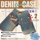GalaxyS7edge 手帳型デニムケース ポケット