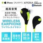 Bluetooth ワイヤレス イヤホン カナル型【3月末頃入荷予定】