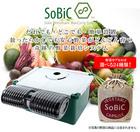 無電源SoBiC(ソビック)オーガニックプランター& 選べる24種類!専用野菜カプセルのセット