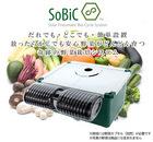 無電源SoBiC(ソビック)オーガニックプランター※専用野菜カプセル別売