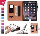 【送料無料】【FYY】iPad Pro 12.9 高級PUレザーケースカバー