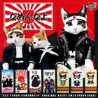 スマホケース 手帳型 全機種対応 なめ猫グッズ なめ猫スマホケース