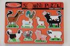 メリッサ&ダグ 農場動物 サウンドパズル