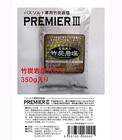 バスソルト専用竹炭岩塩PLEMIERIII