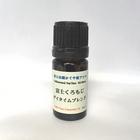 【送料無料】富士くろもじデイタイムブレンドエッセンシャルオイル(5ml)と通気口アロマペンダントセット
