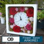 Flower Clock スクエア【プリザーブドフラワー】