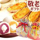 【送料無料】母の日ギフト 和菓子スイーツセット お菓子 お母さんへのプレゼント 大福 スイートポテト【free10】
