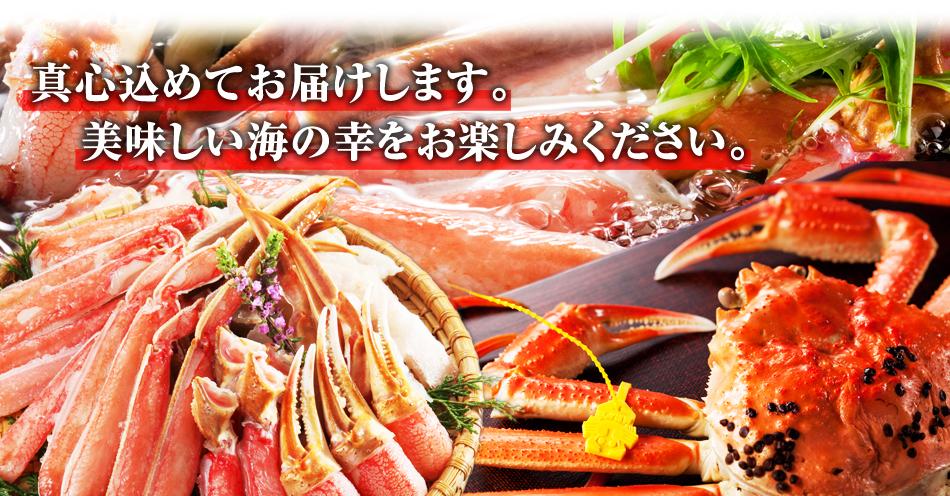 SAMPLE SHOP サンプルショップ ヤマダモール店