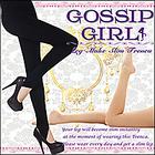 【GOSSIP GIRL Leg Make Slim Trenca ~レッグメイクスリムトレンカ~】