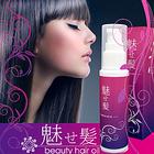 【魅せ髪 beauty hair oil】